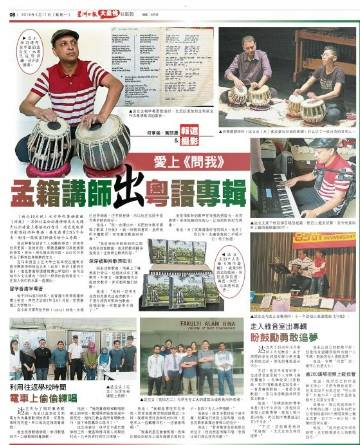 Sin Chew Daily April 11, 2016